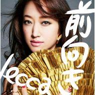 lecca / 前向き(CD+DVD)