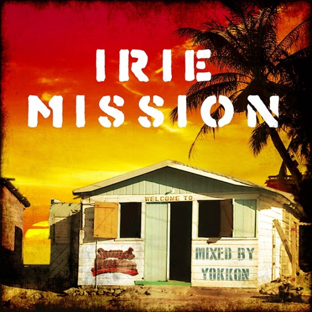 SOUND MISSION / IRIE MISSION(K.B.B RECORDS)