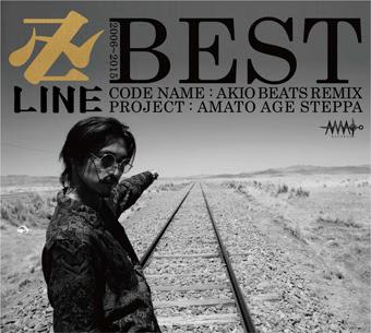 卍LINE / 卍LINE BEST