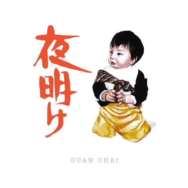 GUAN CHAI / 夜明け