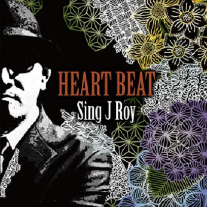 SING J ROY / HEART BEAT