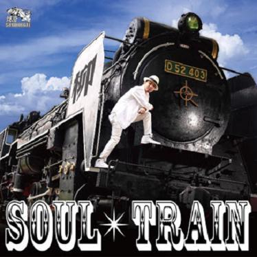 柳 / SOUL TRAIN