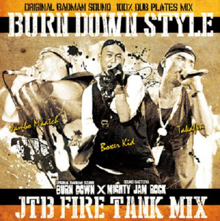 BURN DOWN / BURN DOWN STYLE -JTB FIRE TANK MIX-