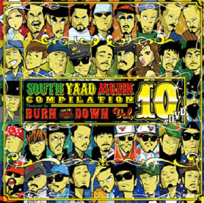 V.A. / SOUTH YAAD MUZIK COMPILATION VOL.10 (CD+DVD)
