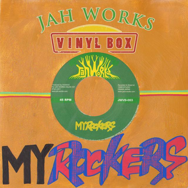 JAH WORKS / JAH WORKS VINYL BOX Vol.3 -My Rockers-