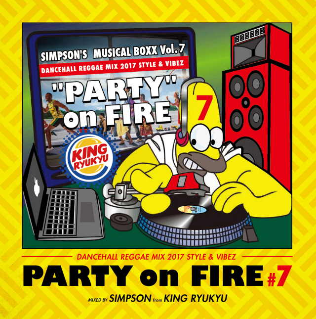 SIMPSON from KING RYUKYU / PARTY on FIRE vol.7