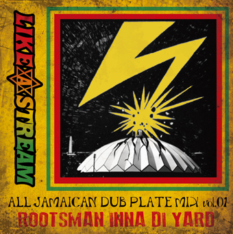 LIKE A STREAM / ROOTSMAN INNA DI YARD Vol.1