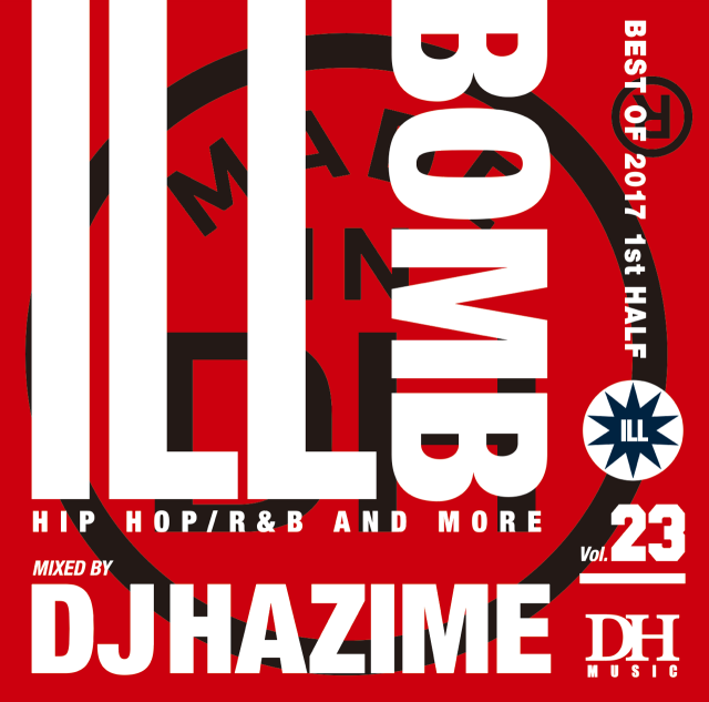 DJ HAZIME / Ill Bomb Vol.23 Best Of 2017 1st Half