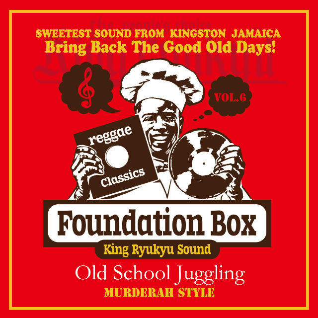 KING RYUKYU / FOUNDATION BOX VOL.6