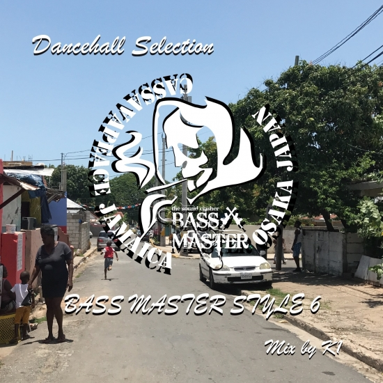 BASS MASTER / BASS MASTER STYLE 6