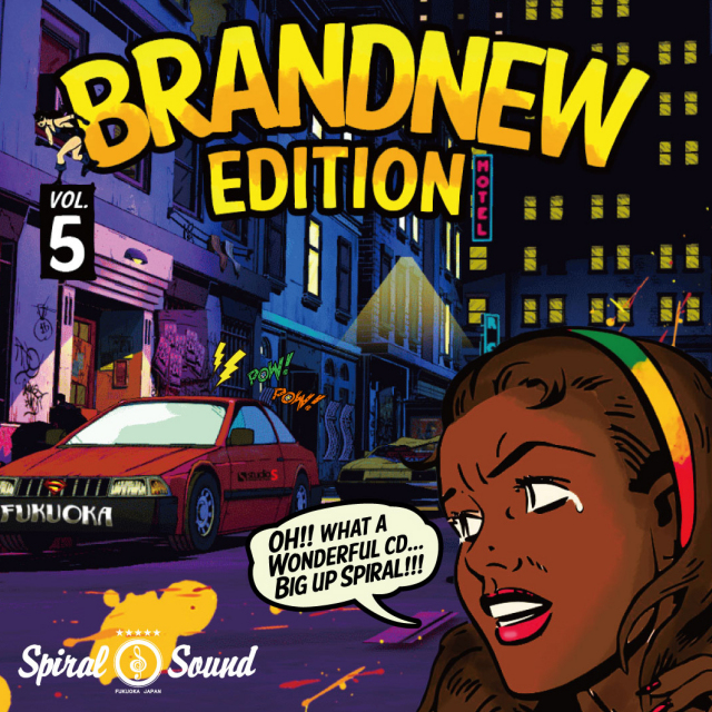 SPIRAL SOUND / BRANDNEW EDITION 5