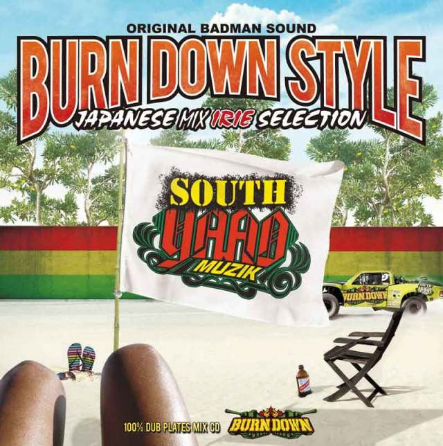 "BURN DOWN / BURN DOWN STYLE ""JAPANESE MIX"" -IRIE SELECTION-"