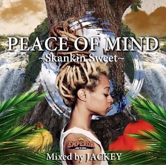EMPEROR / Peace of mind -Skankin Sweet-