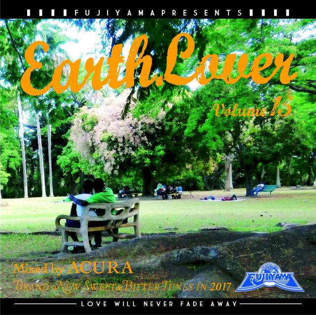 12月6日発売 ACURA from FUJIYAMA SOUND / EARTH LOVER vol.15
