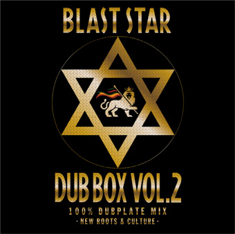 BLAST STAR / BLAST STAR DUB BOX Vol.2 100% DUBPLATE MIX - New Roots & Culture -