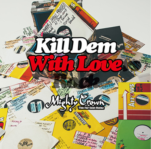 MIGHTY CROWN / KILL DEM WITH LOVERS ROCK