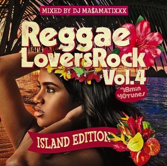 DJ MASAMATIXXX / REGGAE LOVERS ROCK vol.4 -ISLAND EDITION-