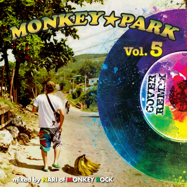 MONKEY ROCK / MONKEY PARK Vol.5 -COVER REMIX-