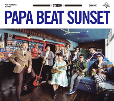 PAPA BEAT SUNSET (PAPA B & beat sunset) / PAPA BEAT SUNSET