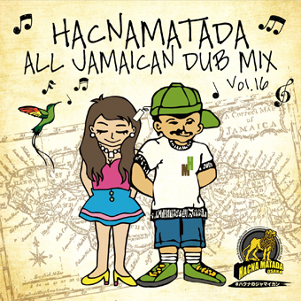 HACNAMATADA / HACNAMATADA ALL JAMAICAN DUB MIX Vol.16