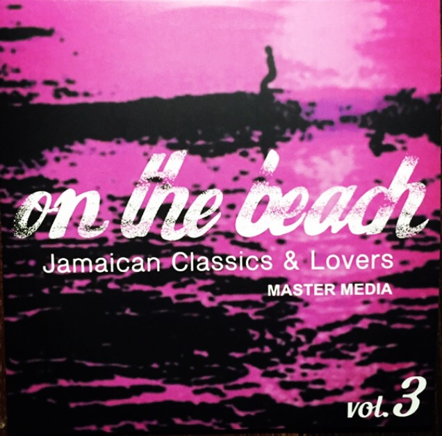 MASTER MEDIA / On The Beach vol.3