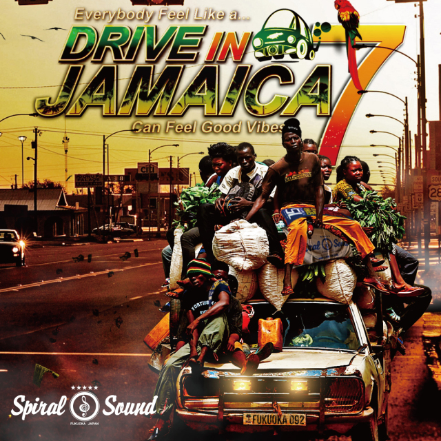 SPIRAL SOUND / Drive In Jamaica 7
