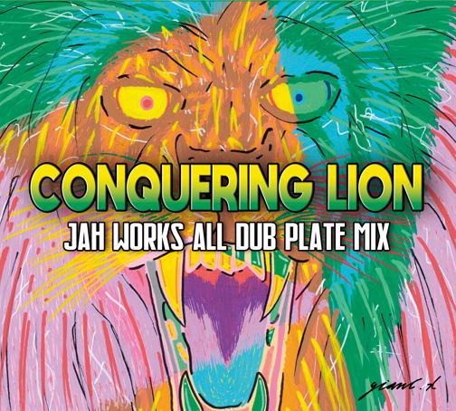 3月14日発売 JAH WORKS / CONQUERING LION
