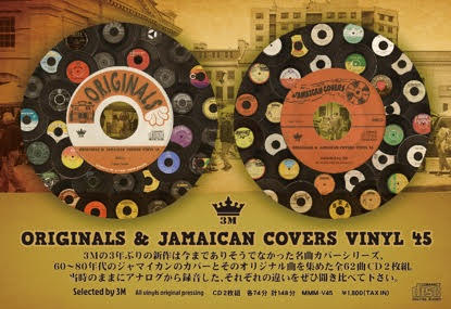 3M / ORIGINAL&JAMAICAN COVERS VINYL 45