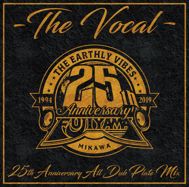 FUJIYAMA SOUND / THE VOCAL