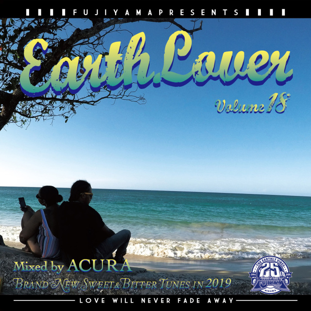 ACURA from FUJIYAMA SOUND / EARTH LOVER vol.18