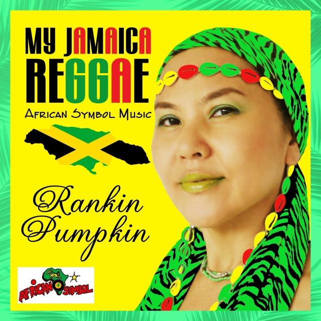 9月25日発売  RANKIN PUMPKIN / MY JAMAICA REGGAE