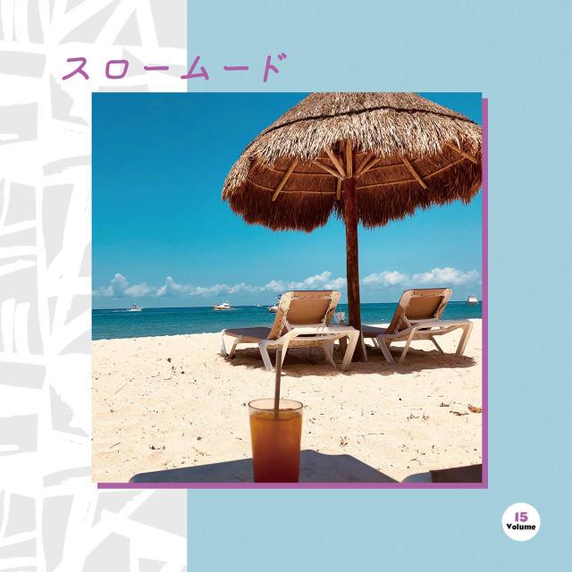 CHOMORANMA SOUND / スロームードVol.15