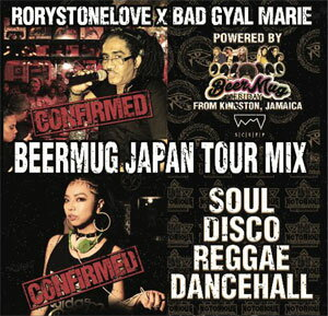 Rory Stone Love × Bad Gyal Marie / Beer Mug Japan Tour CD