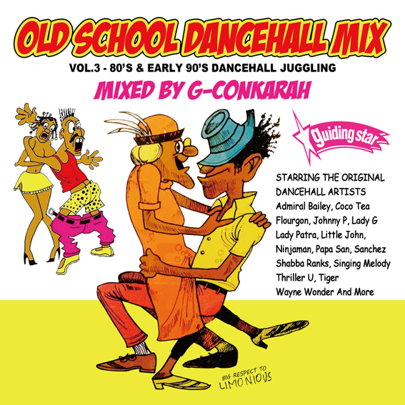 G-Conkarah of Guiding Star / OLD SCHOOL DANCEHALL MIX VOL.3