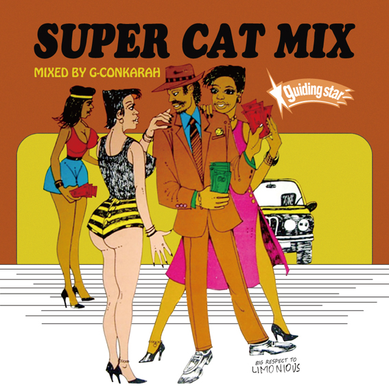G-Conkarah Of Guiding Star / SUPER CAT MIX