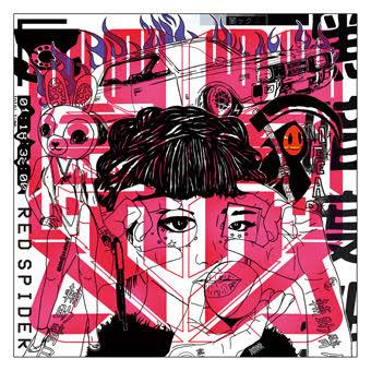 RED SPIDER / 闇ックス