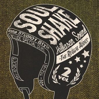 HILLASAN SOUND / SOUL SHAKE 2 - Inna Studio1 Style