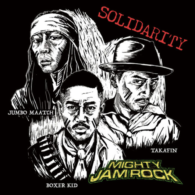 MIGHTY JAM ROCK/SOLIDARITY