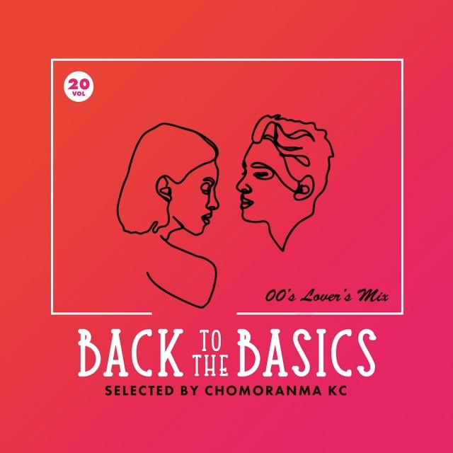 12月26日発売 CHOMORANMA SOUND / BACK TO THE BASICS Vol.20
