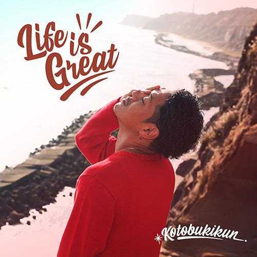 寿君 / Life is Great [通常盤]