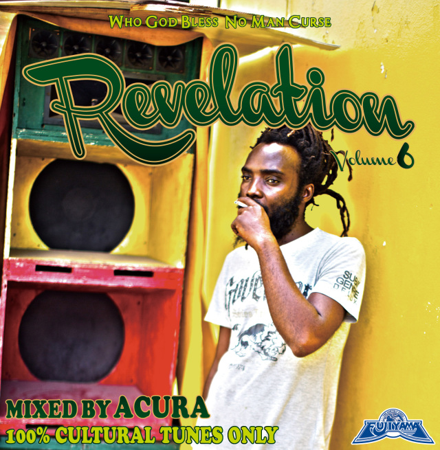 ACURA from FUJIYAMA SOUND / REVELATION VOL.6