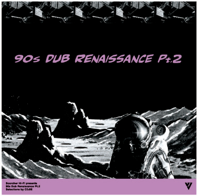 Cojie From Mighty Crown / 90s DUB RENAISSANCE Pt.2