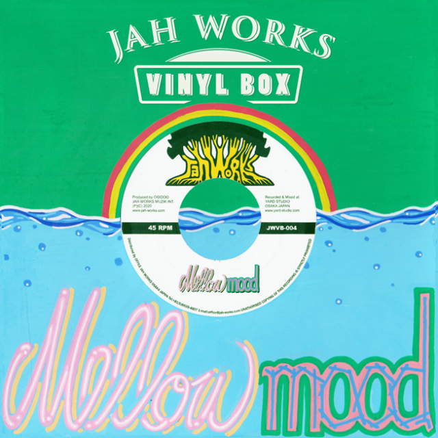 JAH WORKS / JAH WORKS VINYL BOX Vol.4 - MELLOW MOOD -