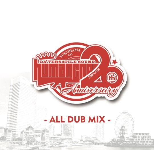 HUMAN CREST / 20th Anniversary ALL DUB MIX
