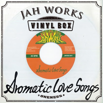 JAH WORKS / JAH WORKS VINYL BOX -Aromatic Love Song-