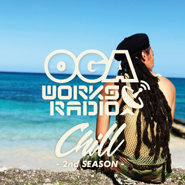 OGA from JAH WORKS / OGA WORKS RADIO MIX VOL.15 - CHILL 2nd SEASON -