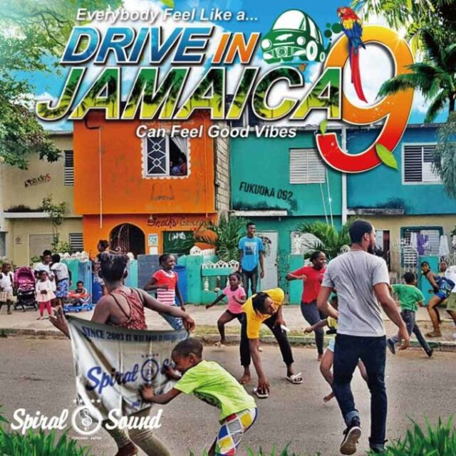 SPIRAL SOUND / DRIVE IN JAMAICA 9