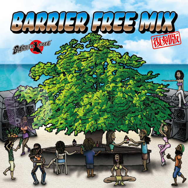 BARRIER FREE / BARRIER FREE MIX 復刻版
