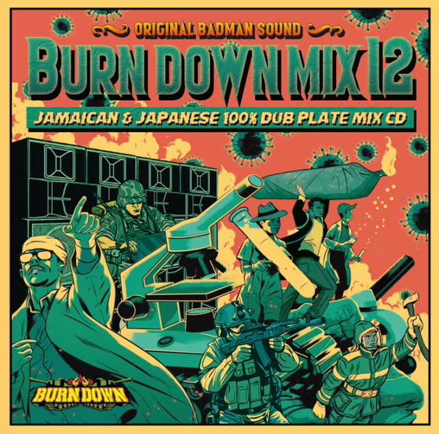 BURN DOWN / BURN DOWN MIX 12