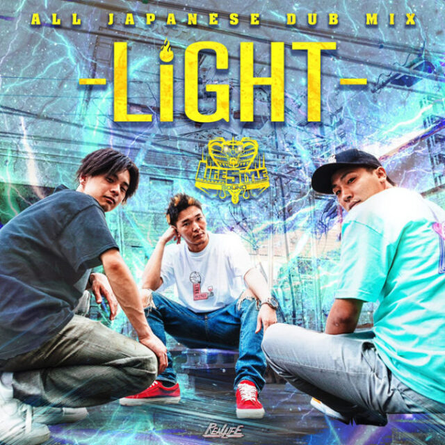 LIFE STYLE / LIFE STYLE ALL JAPANESE DUB MIX -LIGHT- (2枚組CD)